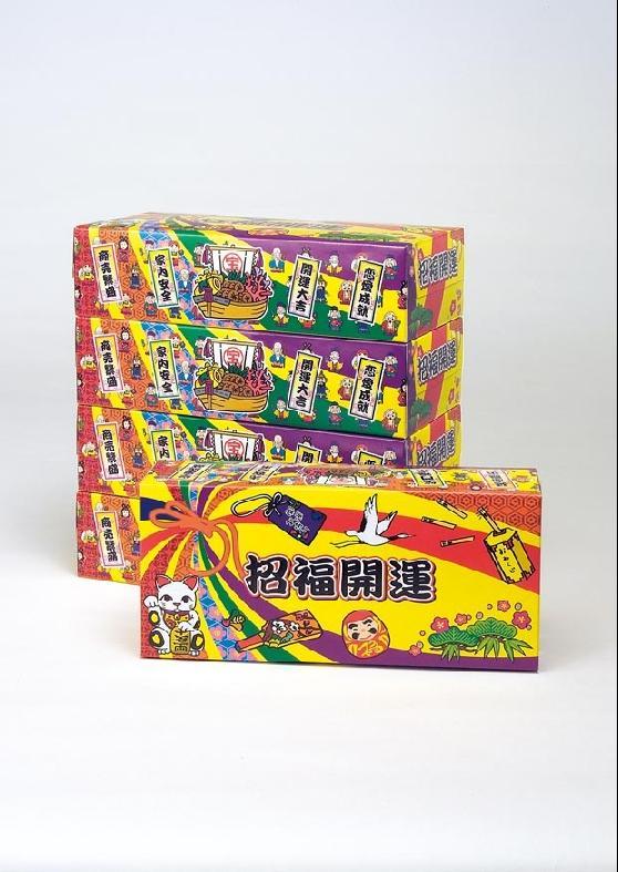 招福開運BOX<br>100W、150W